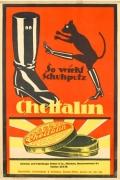 Chettalin